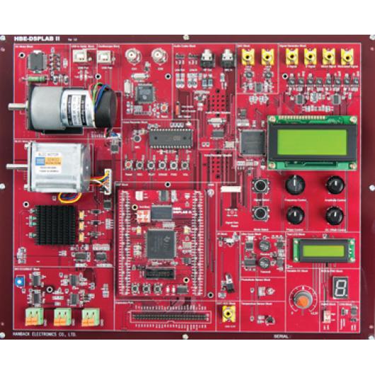 32-bit Digital Signal Processing Trainer