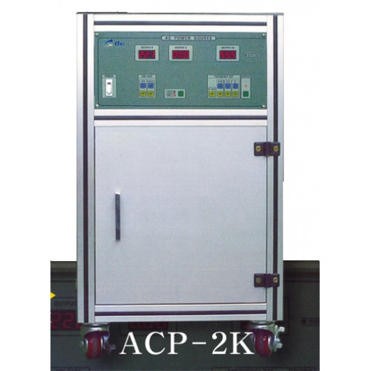 200W~100KW AC Power Source